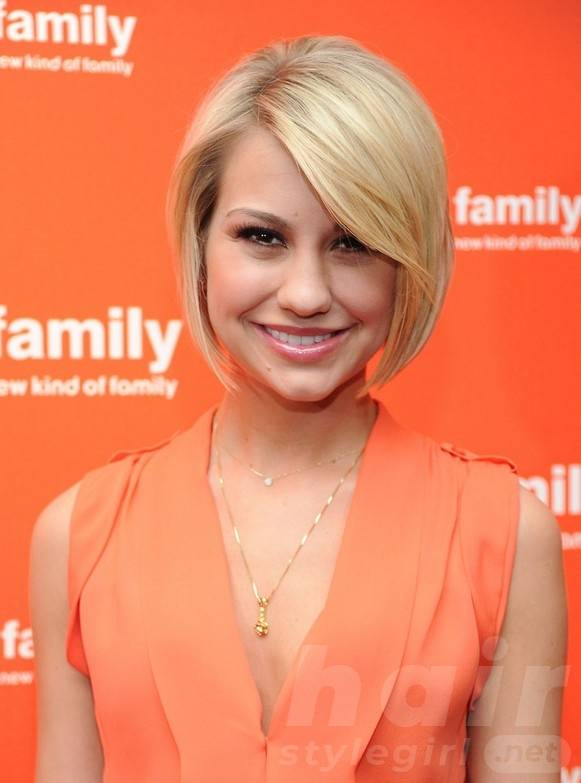 Short Blonde Graduated Bob Hairstyle - Short Hairstyle with Side Swept Bangs