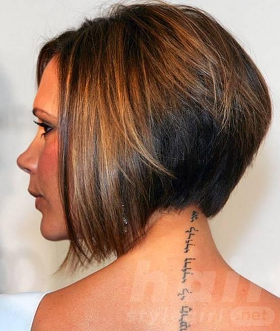 Stacked Bob Haircut 2014 - Trendy Short Haircuts for Women
