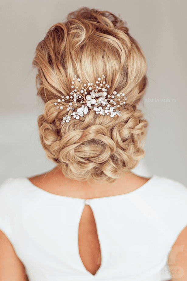 Low Bridal Updo with Bright Accessories
